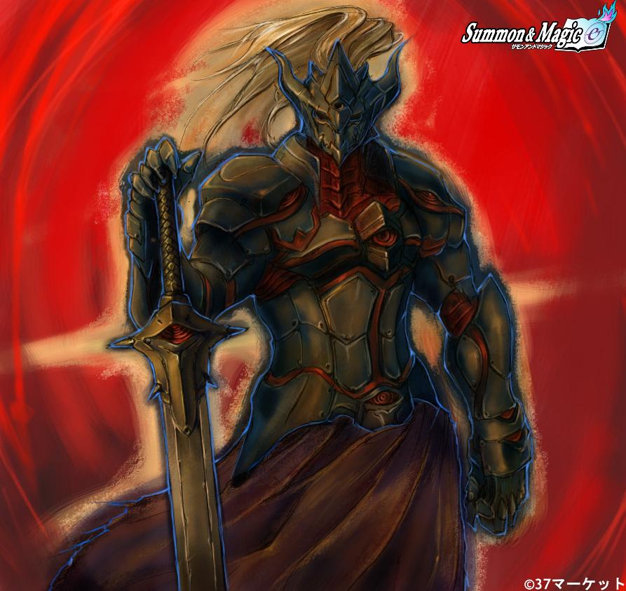 【暗黒騎士ライアン】 イラストレーター:hose