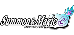 サモンアンドマジック公式サイト
