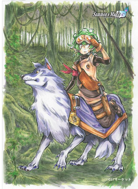 【ラドワルドの狼乗り】 イラストレーター:ワキサカツトム